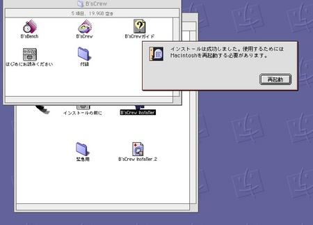 スクリーン 3.jpg