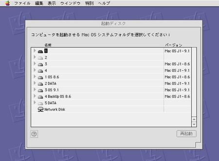 スクリーン 4.jpg