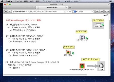 スクリーンショット 2013-05-18 21.08.59.jpg