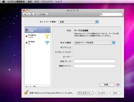 スクリーンショット(2014-04-12 12.30.13).jpg