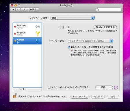スクリーンショット(2014-04-12 12.30.36).jpg