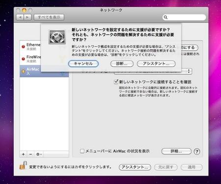 スクリーンショット(2014-04-12 12.30.47).jpg