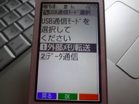 スクリーンショット(2015-01-16 23.16.55).jpg