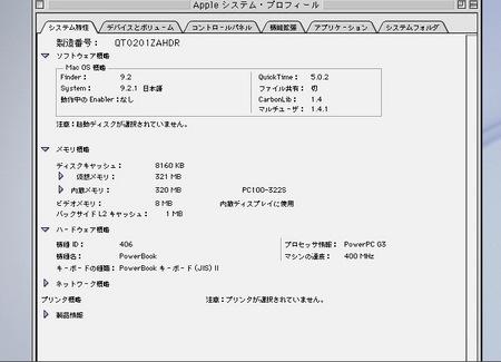 スクリーンショット(2016-12-30 14.16.26).jpg