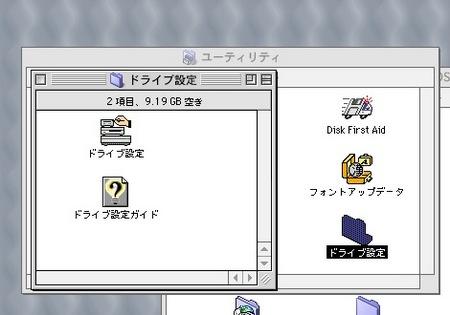 スクリーンショット(2016-12-30 21.53.09).jpg