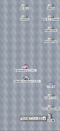 スクリーンショット(2016-12-30 21.54.44).jpg