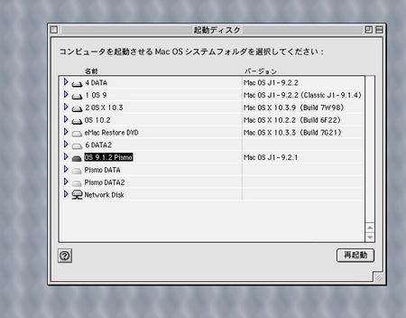 スクリーンショット(2016-12-30 21.54.56).jpg