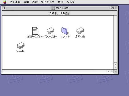 スクリーンショット(2017-02-20 23.55.39).jpg