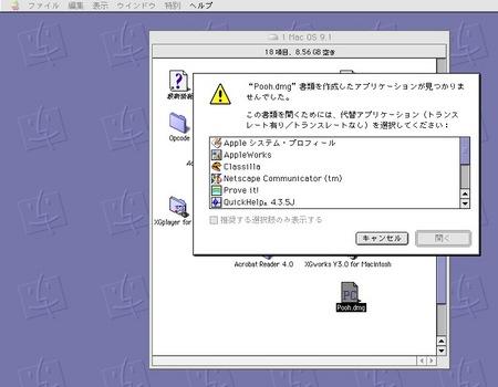 スクリーンショット(2017-02-24 11.41.53).jpg