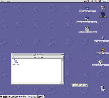スクリーン 13.jpg