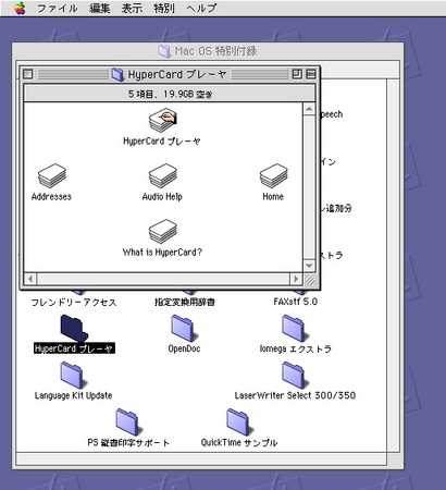 スクリーン 2.jpg