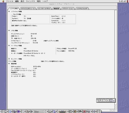 スクリーンショット(2014-11-07 11.01.48).jpg