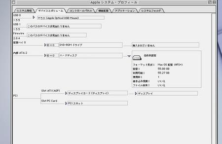 スクリーンショット(2016-12-30 14.16.40).jpg