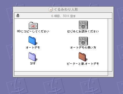 スクリーンショット(2017-08-03 0.43.10).jpg