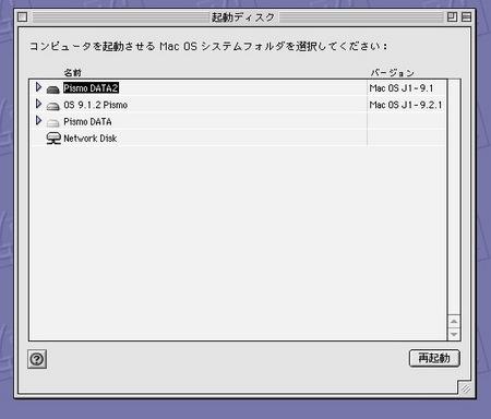 スクリーンショット(2019-05-31 11.14.13).jpg