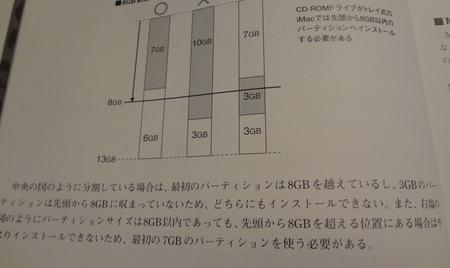 ピクチャ 5.jpg