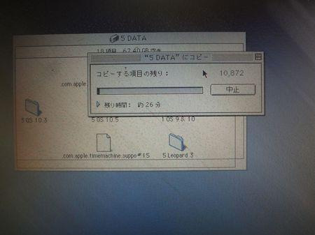 ピスモ3.jpg